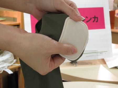 カバー付きトレンカの汗取りクッション