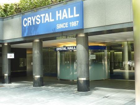 梅田センタービル地下1Fクリスタルホール