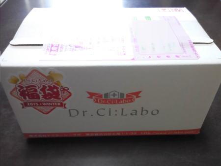 ドクターシーラボ福袋