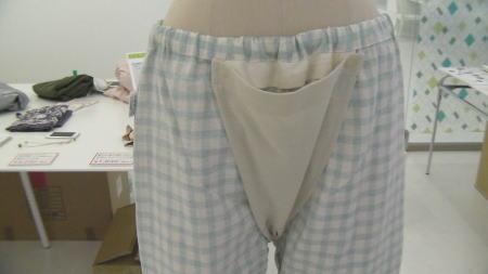 脱パンツパジャマの前部分
