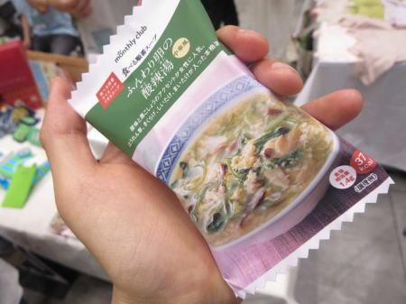 ベルメゾンの食べる順番スープ 1個はこれくらい