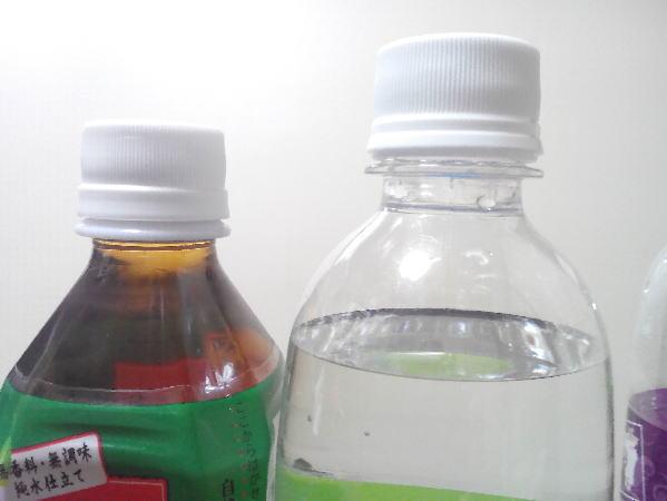 飲み口部分の違い比較