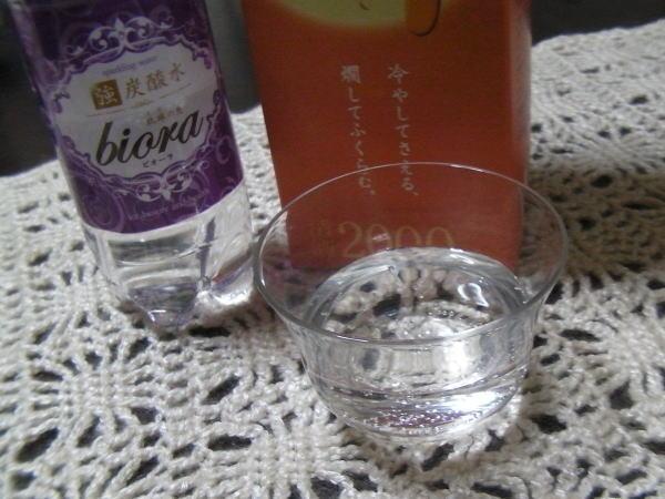日本酒の炭酸割り
