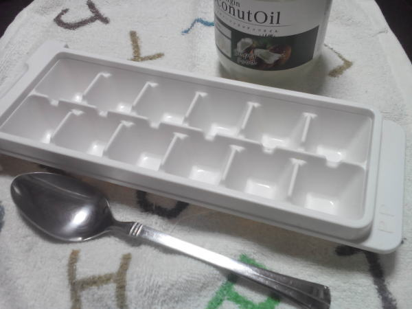 製氷機を用意